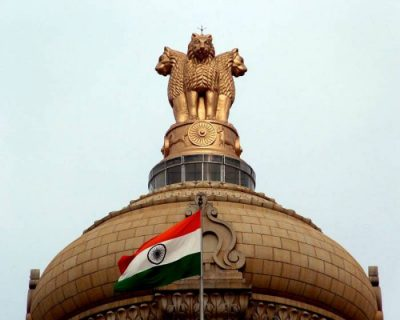 India supreme court
