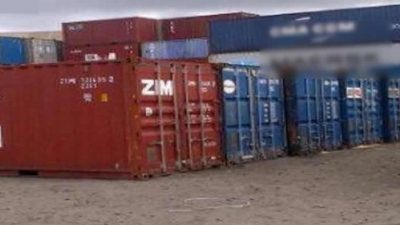 Power containers