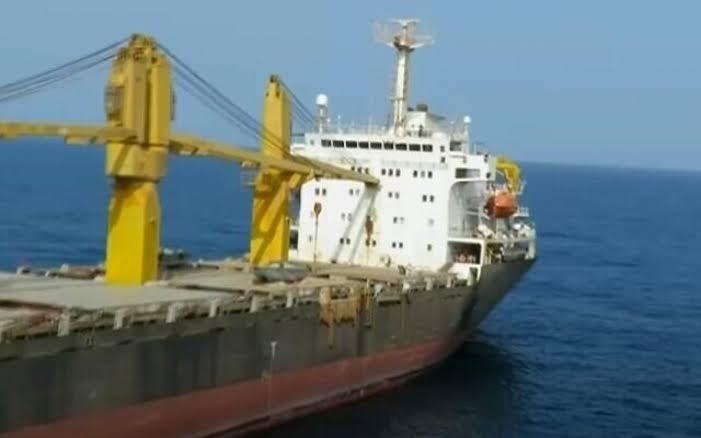 Al Arabiya: Iran cargo ship attacked in Red Sea